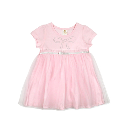 Baby Pink Tulle Dress